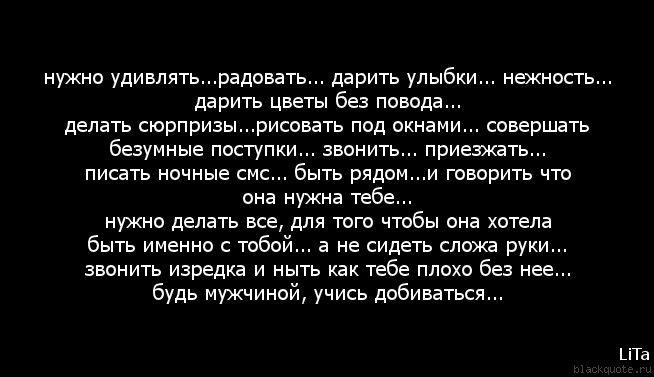 красивые цитаты о цветах подарках: 16 тыс изображений найдено в Яндекс.Картинках