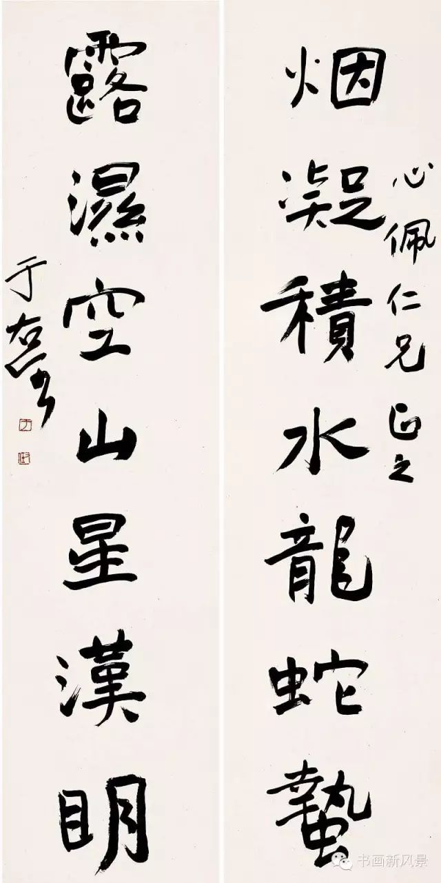 Best 【古典藝術】 images on pinterest chinese art