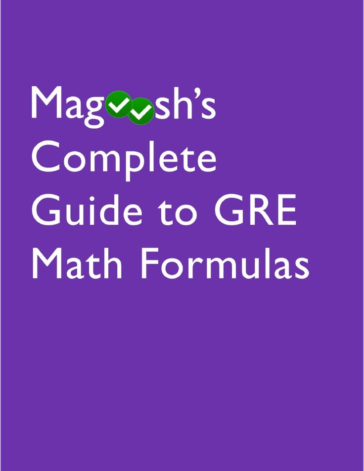 161 best courses gmat and gre images on pinterest math all the gre math formulas you need to ace gre quant more than just a cheat sheet this free ebook will help you memorize a math formula or fandeluxe Gallery