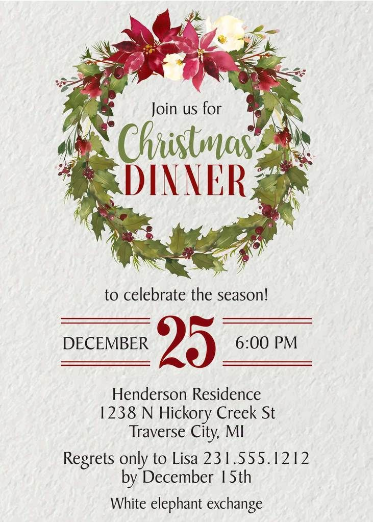 Wreath Christmas Invitation in 2018 Christmas Party Invitations