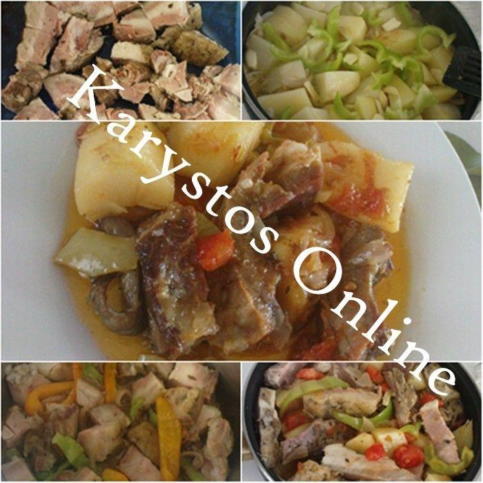 http://www.karystos-online.gr/index.php/to-vivlio-twn-syntagvn/item/kapnisto-xoirino-me-piperies