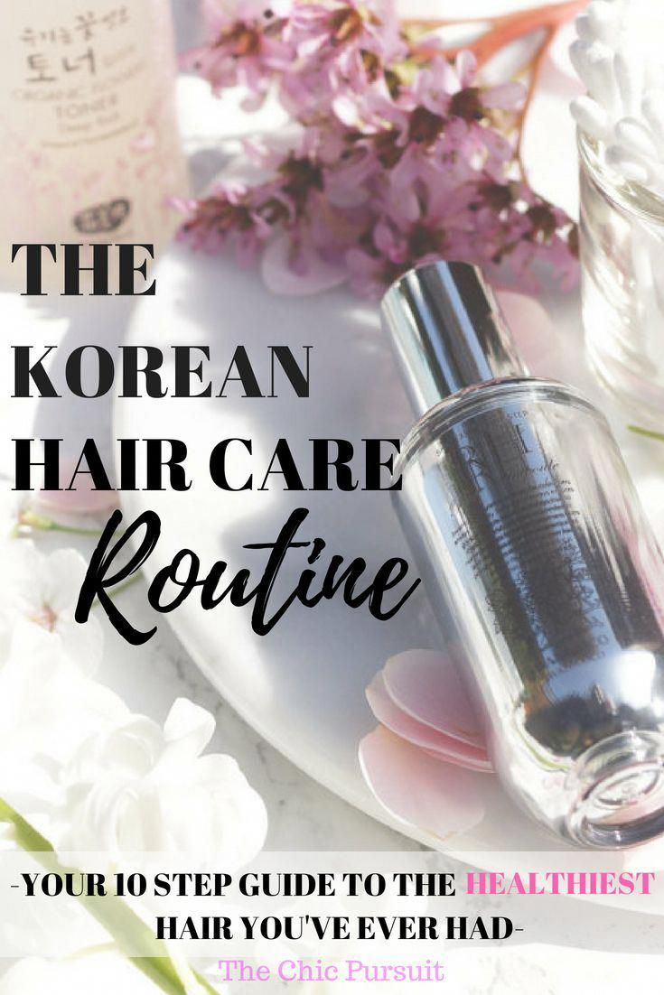 The 10 step Korean hair care routine is an affordable