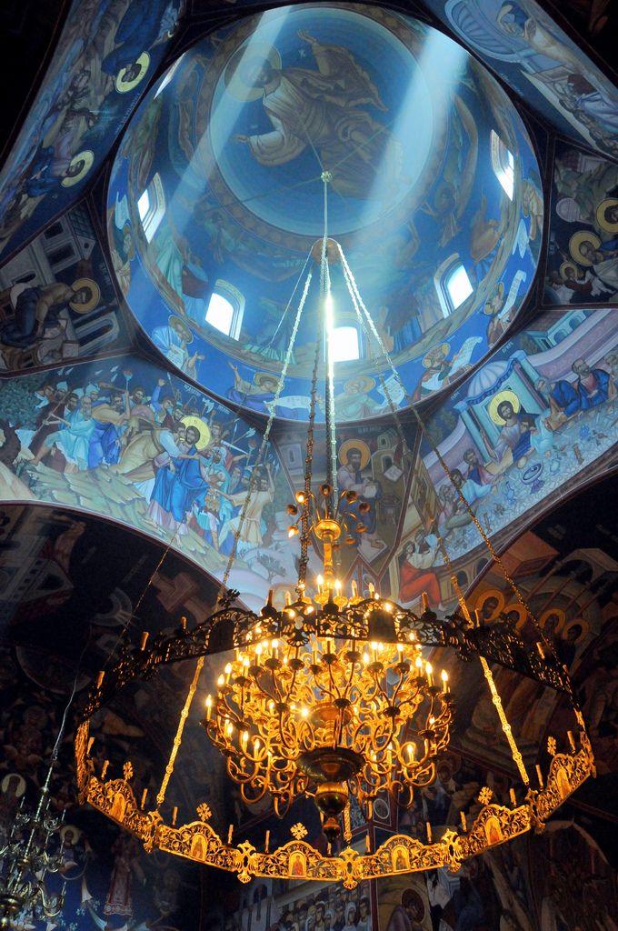 Greek orthodox dating site