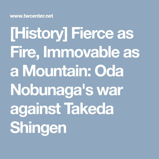 [History] Fierce as Fire, Immovable as a Mountain: Oda Nobunaga's war against Takeda Shingen