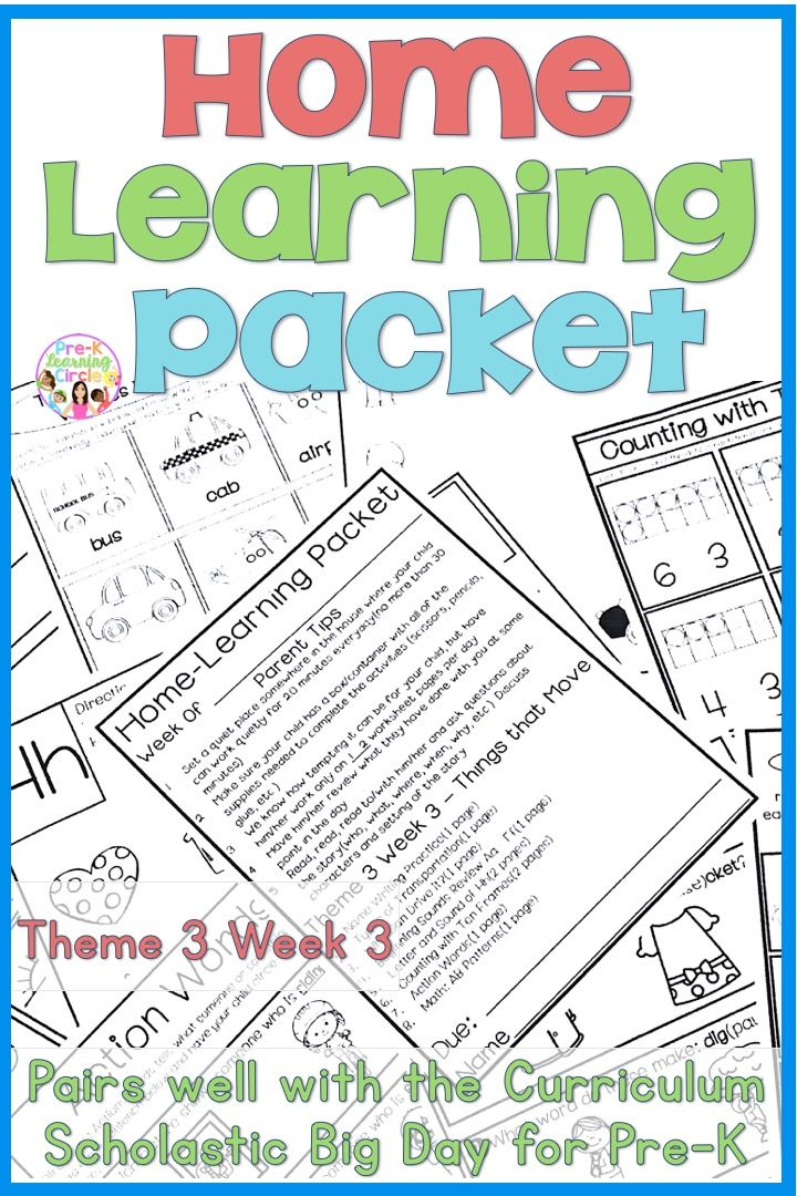 Home Learning Packet Scholastic Big Day For Pre K Theme 3 Week 3