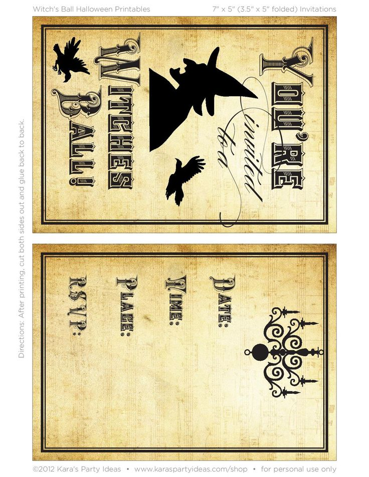 Witch's Ball Halloween Invitation Printables