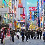 Teach English in Japan - Reviews of Teaching Jobs in Japan | Go Overseas