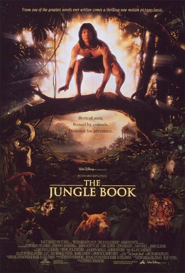 The Jungle Book Movie Poster (1994)