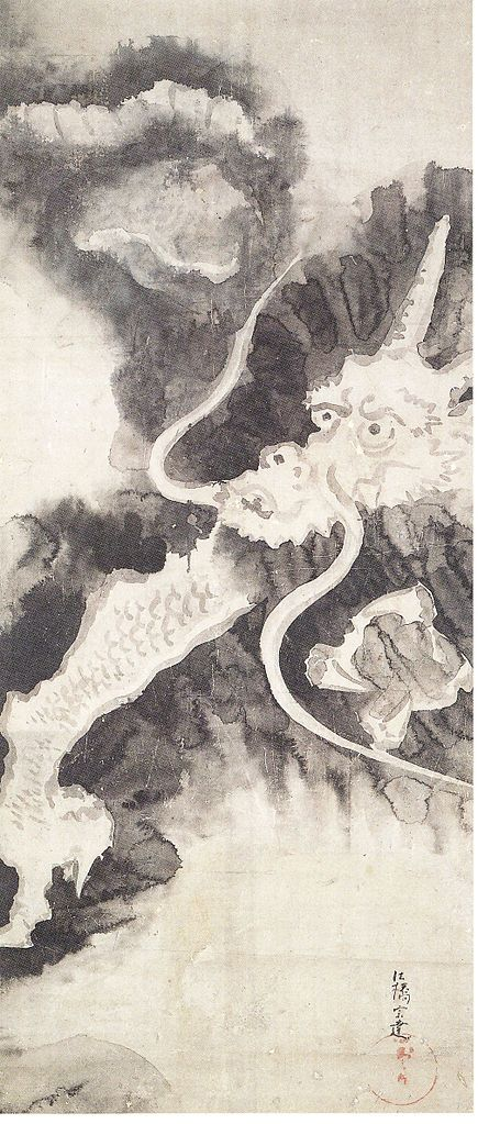 Ink painting of Dragon(龍図) by Tawaraya Soutastu(俵屋宗達), in Edo Period, Japan. Tokyo National Museum (東京国立博物館) houses this painting. High resolution