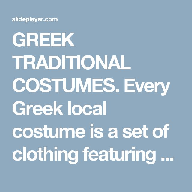 GREEK TRADITIONAL COSTUMES. Every Greek local costume is a set of clothing featuring the traditions of a group of people living in the local area. The. - ppt download