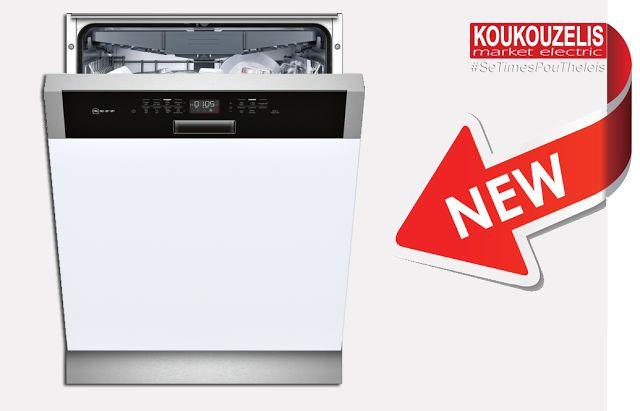 KOUKOUZELIS Blog: Νέο πλυντήριο πιάτων Neff με κωδικό S415M80S1E