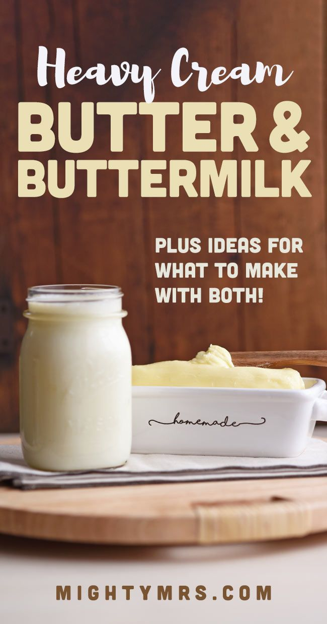 Homemade Butter And Buttermilk Using Heavy Cream Mighty Mrs In 2020 Raw Milk Recipes Homemade Buttermilk Homemade Pantry
