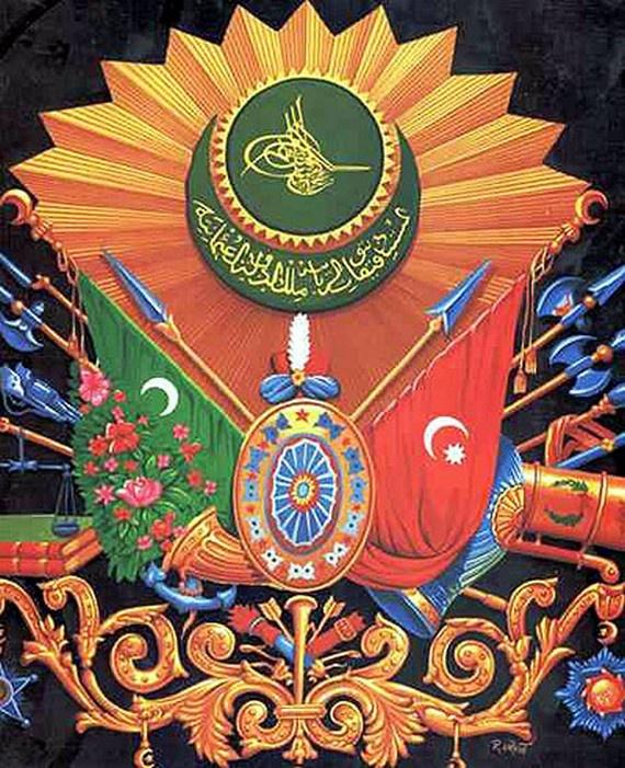 Osmanlı Armasındaki Sır Çözüldü 2