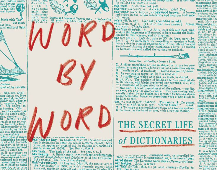 Falling in Love with Words: The Secret Life of aLexicographer