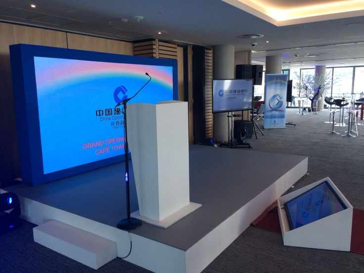 Pretty grey stage with LED screen backdrop  #ccpp #creatingexperience