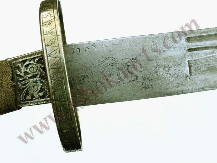 Very nice Chinese Dao sword with pierced mounts and watered engraved blade Qing