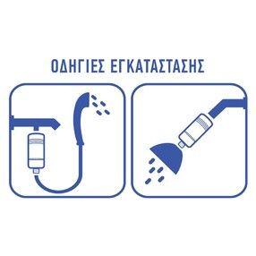 Η No1 εταιρεία σε ψύκτες νερού & φίλτρα νερού στην Ελλάδα, με πάνω από 315.000 ευχαριστημένους πελάτες από το 1999! Επιλέξτε φίλτρα & ψύκτες για σπίτι ή γραφείο.