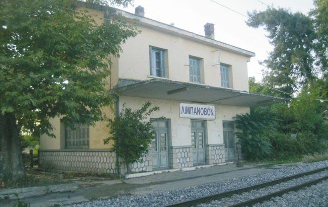 Στο Αιγίνιο η επετειακή εκδήλωση της σύνδεσης ελληνικών και ευρωπαϊκών σιδηροδρόμων