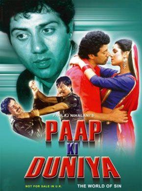 Paap Ki Duniya 1988 Hindi In Hd Einthusan Bollywood Movies