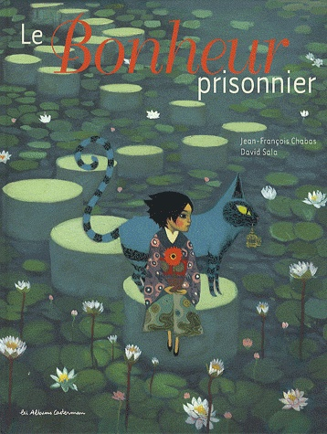 Illustrator David Sala. I saw this book at the Bologna Children's book fair and fell in love with it, it's so beautiful!