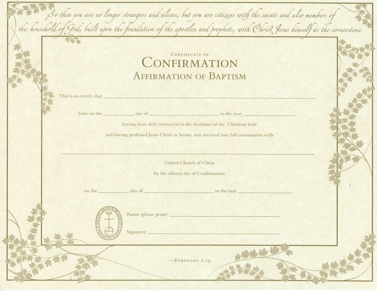 United Church of Christ Confirmation Affirmation of Baptism - sample baptism certificate template