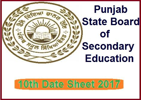 PSEB 10th Class Time Table 2017 :PSEB download 10th Class Exam schedule 2017 : Check Online 10th Class Date Sheet 2017 at www.pseb.ac.in