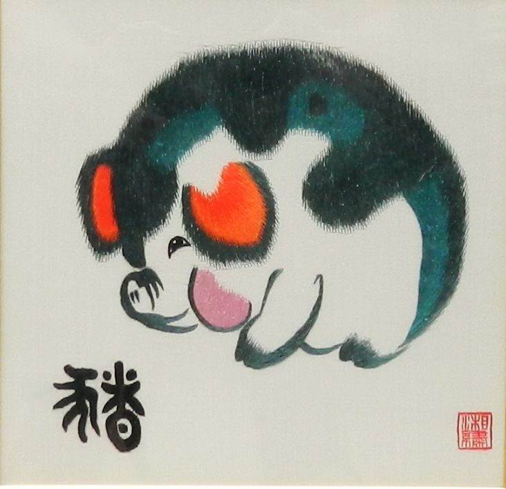 Chinese Zodiac Pig, Xiang Xiu Chinese hand-embroidered picture. Get in-depth info on the Chinese Zodiac Pig personality & traits @ http://www.buildingbeautifulsouls.com/zodiac-signs/chinese-zodiac-signs-meanings/year-of-the-pig-boar/