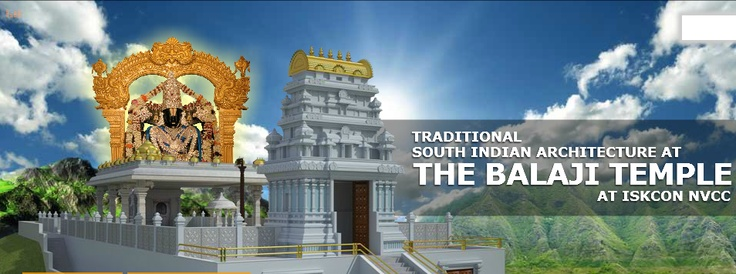 A beautiful replica of the historic Tirupati Temple. A wonderful chance to receive Lord Balaji's blessings in your own city