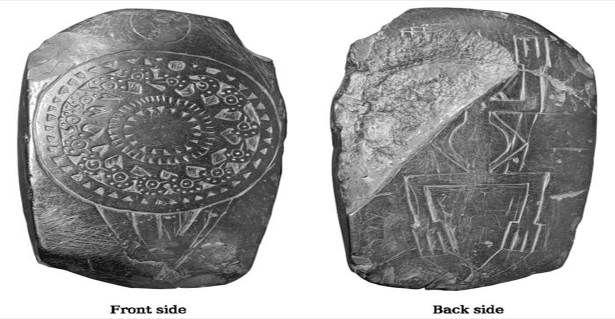 El disco Genético mide 22 centímetros de diámetro y pesa dos kilos. Está tallado en lidita, una roca sedimentaria de color negro de gran dureza, Esta asignada una antigüedad de 6000 años  Leer más: http://www.monografias.com/trabajos108/pictografo-muisca-y-su-contenido/pictografo-muisca-y-su-contenido2.shtml#ixzz4WArFPnJo. Monografias.com