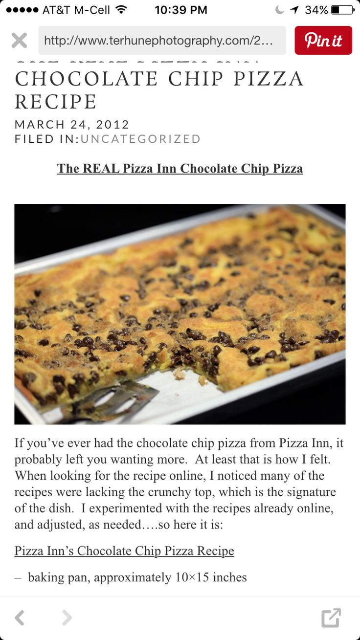 Pizza Inn Chocolate Chip Pizza Recipe