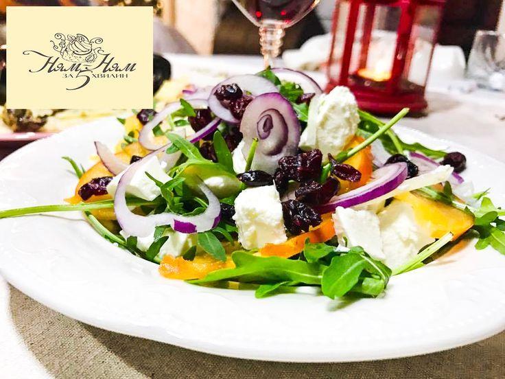 Детокс-салат з хурмою, фетою та руколою : Ням ням за 5 хвилин