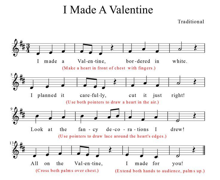 i made a valentine from httpdeborahkoakeswordpresscom - Preschool Valentine Songs