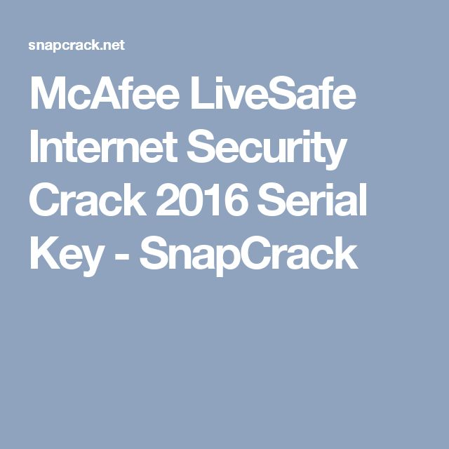 mcafee security center crack keygen