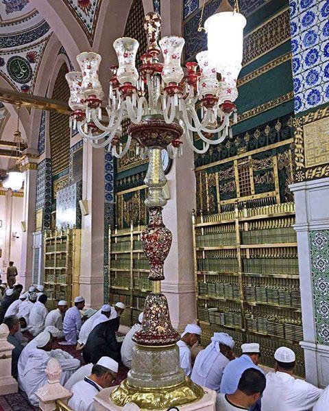 Raudah -The Riad ul Jannah
