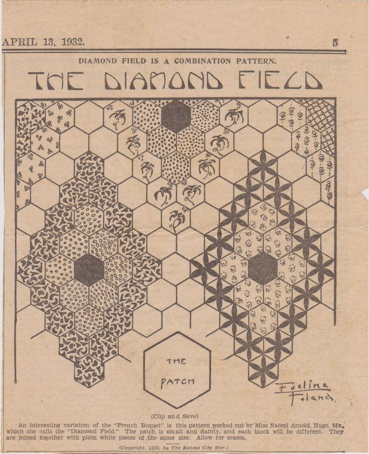 The Diamond Field  quilt pattern from The Weekly Kansas City Star April 13, 1932