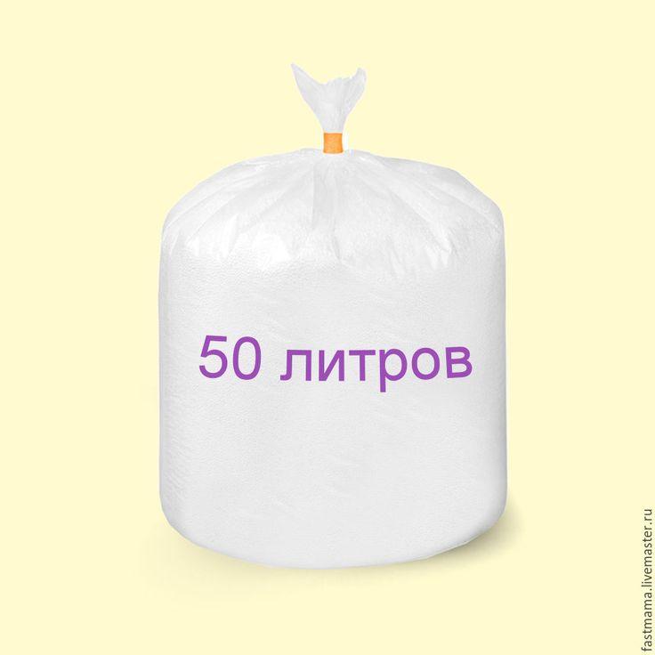 Купить Наполнитель-Пенополистирол (гранулы 0,5-1 мм) - белый, наполнитель, наполнитель для игрушек