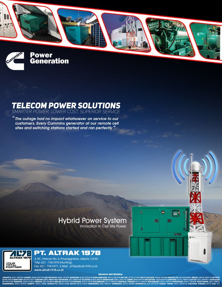 Indonesian Industry Magazine Feb'16 Telecom Power Solution, Cummins Power Generation