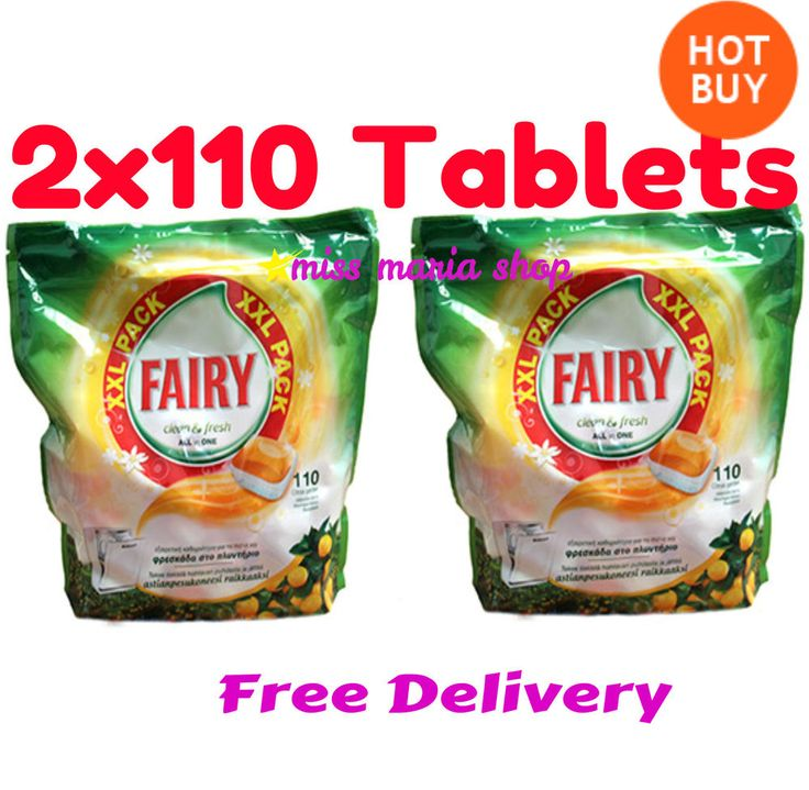 Fairy Dishwasher Tablets  ALL in ONE  220 Tabs Super Power Bulk  XXL Packs Brill