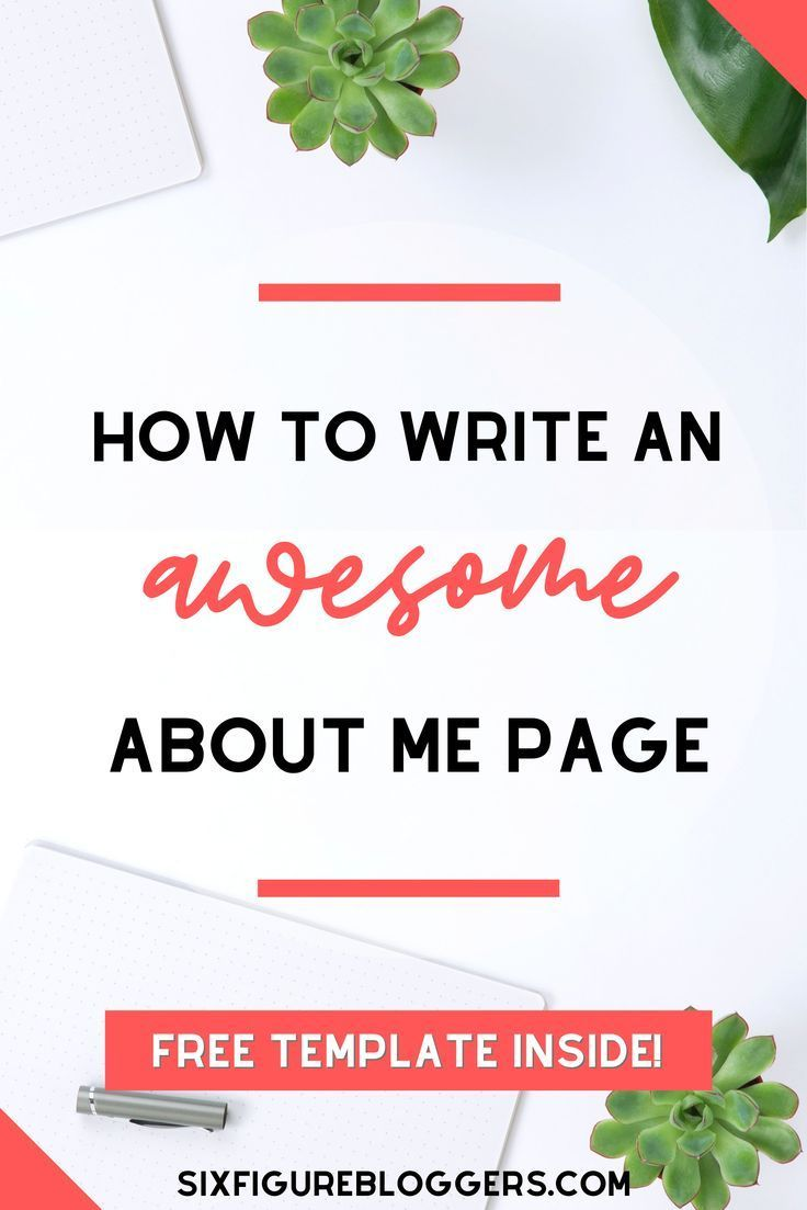 How To Write An About Me Page For A Blog Free Template Blogging Basics Blog Resources About Me Page