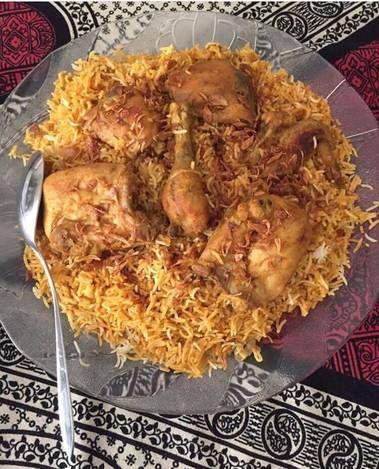 Resep Nasi Briyani Ayam Oleh Nahid Fadaq Recipe Recipes Food Receipt Cooking Recipes