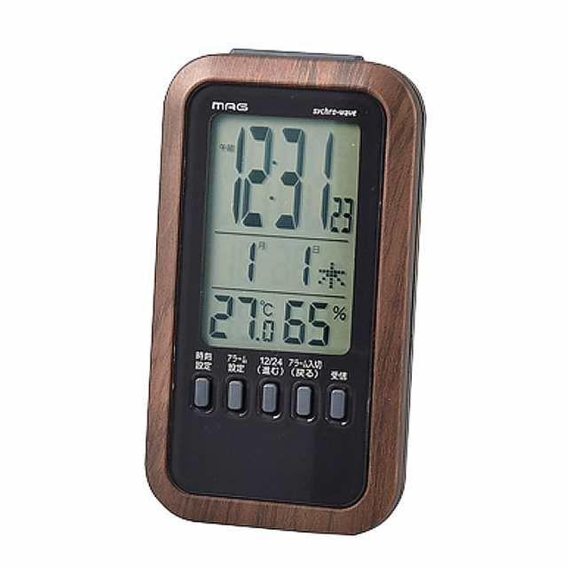 「( 電波時計 / 置時計 ) ウッド調電波時計 メテオーラ ( 664-1101s )」の商品情報やレビューなど。