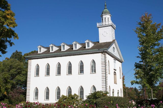 Short Attention Span Sunday School: Primary 5 Lesson 25 The Kirtland Temple is Constructed