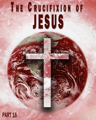 Crucifixion and Free Choice Analogy.     http://eqafe.com/p/the-crucifixion-of-jesus-part-16