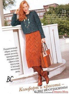 . Оранжевая юбка спицами