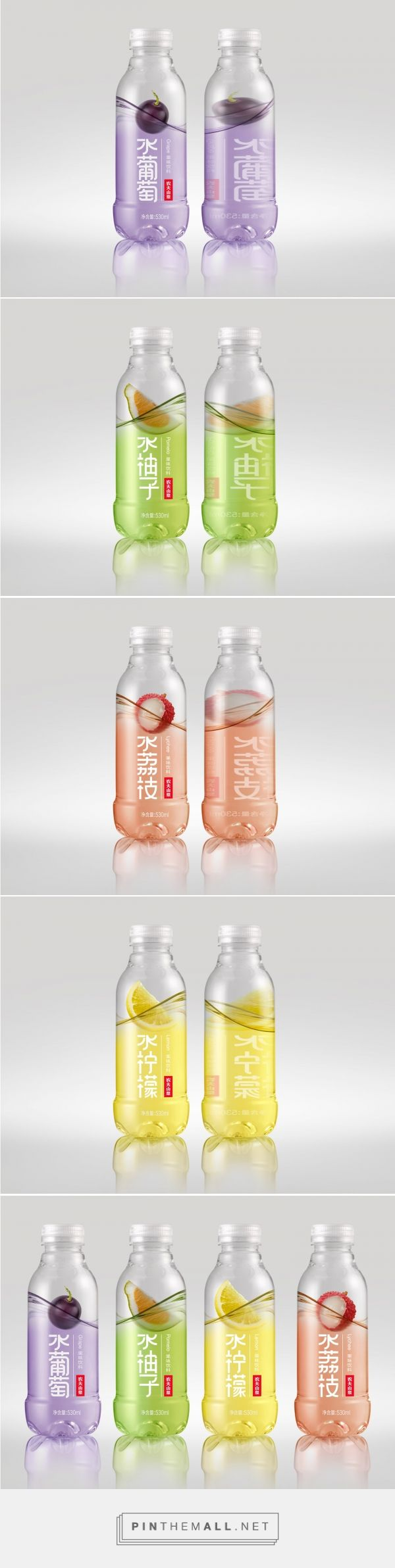 Nongfu Flavored Water by Mousegraphics | Fivestar Branding – Design and Branding Agency & Inspiration Gallery