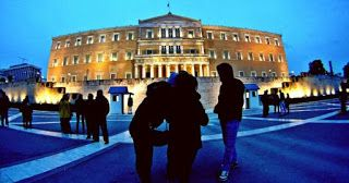 "En Arxikos Politis: Το 68% λέει ""όχι"" σε όνομα με ""Μακεδονία"""