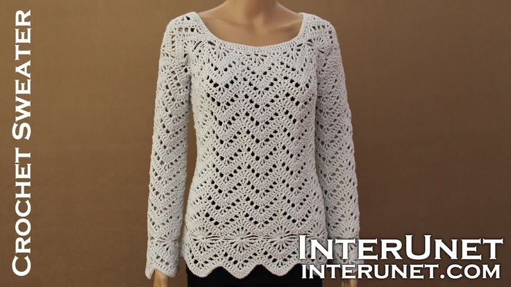 Long sleeve sweater crochet pattern. Learn how to crochet lace pullover.