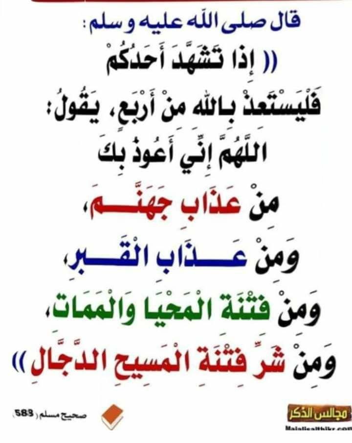 Pin By The Noble Quran On I Love Allah Quran Islam The Prophet Miracles Hadith Heaven Prophets Faith Prayer Dua حكم وعبر احاديث الله اسلام قرآن دعاء Hadith Quotes Quotes Hadith