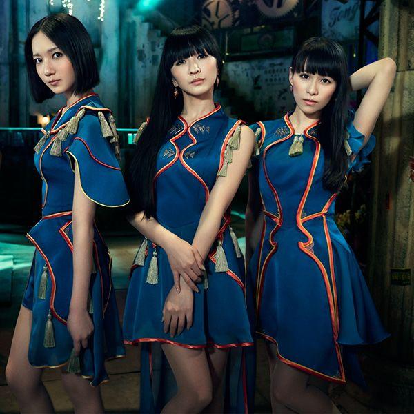 Perfume (Japanese Singer)