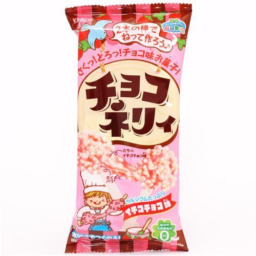 Choco Nerii strawberry Popin' Cookin' DIY candy Kracie